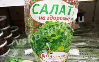 Можно ли салат айсберг и другие виды свежего салата при грудном вскармливании?