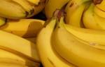 Можно ли есть бананы при грудном вскармливании (свежие и сушеные)?