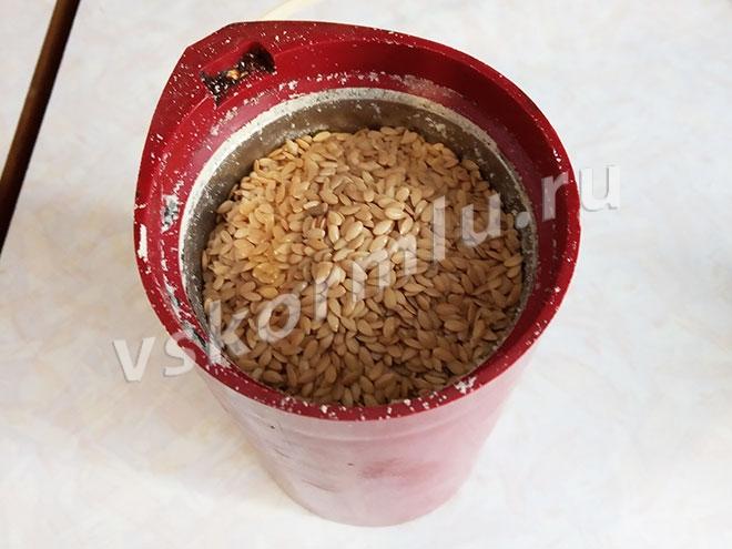 Семена льна в кофемолке