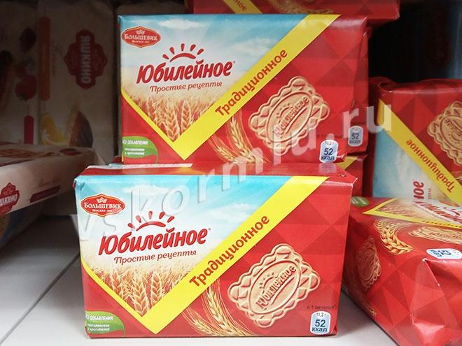 Печенье Юбилейное традиционное - одно из наиболее безопасных видов печенья для мамы при грудном вскармливании