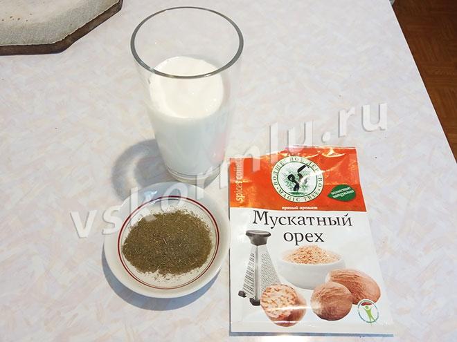 Составляющие кефирно-мускатного напитка