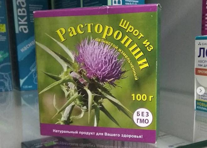 Расторопша - известное народное средство для лечения печени.