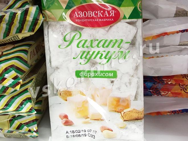 Рахат-лукум с арахисом