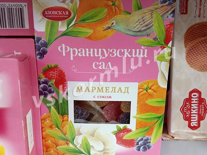 Мармелад принесет пользу маме при грудном вскармливании, особенно, если он приготовлен дома