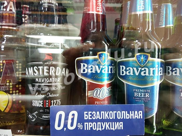 Безалкогольное пиво может увеличить лактацию молока, но не рекомендуется к употреблению до 6 месяцев при грудном вскармливании