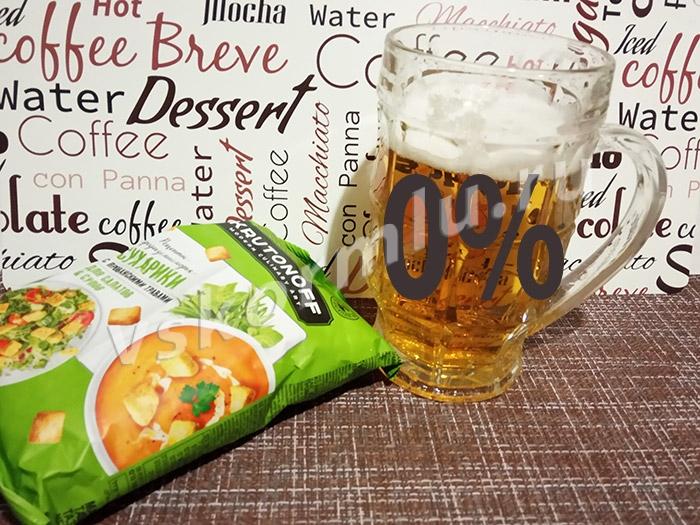 Можно ли пить безалкогольное пиво маме при грудном вскармливании для лактации?