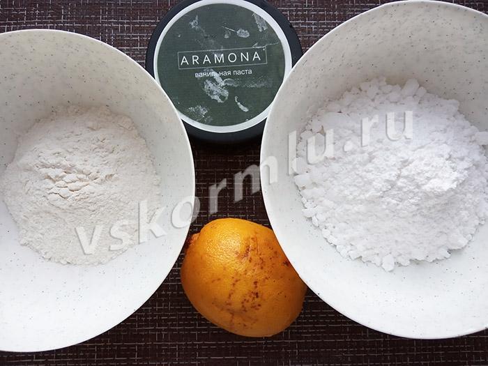 Мука, сахарная пудра, ванильная паста, лимон